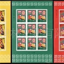 2000年春节小版张缩量发行精品邮票