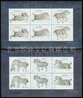 2001年昭陵六骏小版张中国精品邮票