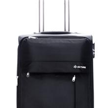 拉杆箱厂家批发定做商务时尚拉杆箱24寸拉杆箱包邮行李拉杆箱