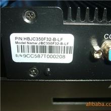 捷波准系统JBC350F32-B