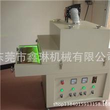 供应高能UV固化机/东莞UV机/UV光固机/分体式UV机