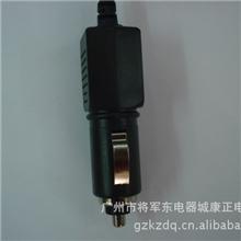 强光电筒汽车充电器