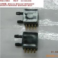 MPXV5004压力传感器飞思卡尔全新原装