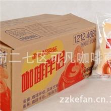 雀巢奶油球每袋(50粒10克)咖啡伴侣郑州奶茶加盟培训