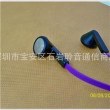 重低音魔音耳机4.0面条魔音带麦带调音平头式带咪带麦线控耳机