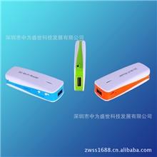深圳市中为盛世科技发展有限公司
