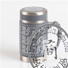 批发贵族真空楚文化时尚礼品杯问鼎紫砂生态杯