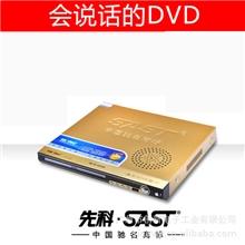 SAST/先科988内置喇叭DVD影碟机EVD播放器带功放游戏功能