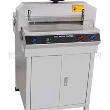 厂家批发可定制优质小型切纸机自动切纸机杭州新彩自动切纸机