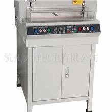 供应数控切纸机450VS+