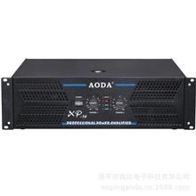 厂家直销专业功放机1400W8欧功放专业大功率功放音响功放