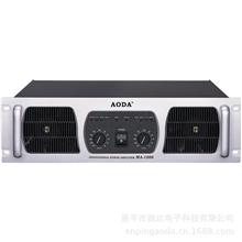 专业功放1200W8欧专业功放机大功率功放厂家直销音响功放机