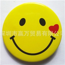 4.4cm马口铁笑脸胸牌徽章定制工艺品