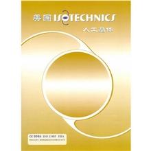 美国Isotechnics人工晶体