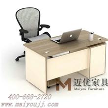广州办公家具定做,厂家直销,新款办公桌,职员办公台/迈优家具