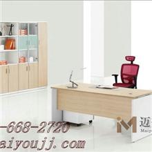 广东珠三角办公家具钢木组合中班台经理办公桌主管办公桌