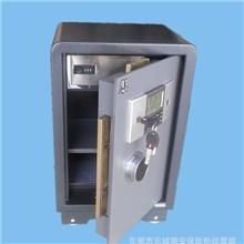 电子密码保险柜批发保险箱家用经济型保险柜BGX-M/D-53