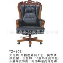 厂家批发上海办公椅真皮办公椅高档办公椅