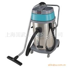 洁霸70L双马达吸尘器吸水机╬洗车工具清洁机器
