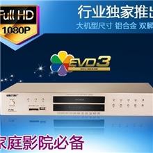 DVD影碟机HDMI真正5.1声道DTS解码SD卡/VGA/话筒/游戏2色