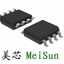 太阳能灯控芯片