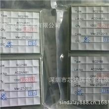 液晶驱动ICSC2199LCD驱动IC