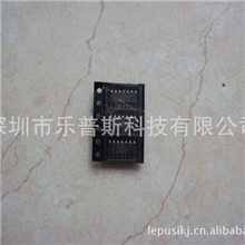 低价销售进口原装ICPH3030AL