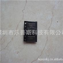 低价销售进口原装ICNCF2952XTT