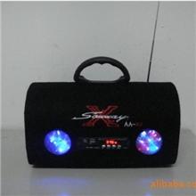 供应低音炮旅游影音USB照明MP3厂家直销