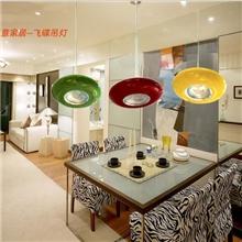 家居餐厅led10w飞碟型吊灯客厅卧室书房吊灯大功率简约时尚吊灯