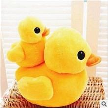 黄小鸭玩偶香港大黄鸭公仔毛绒玩具娃娃女生日礼物