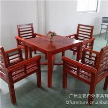 户外实木桌椅供应批发实木桌椅户外实木家具户外家具-LZ2010