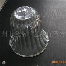 厂家生产条纹玻璃灯罩水晶灯罩压制灯罩机压玻璃制品