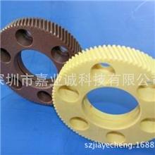 齿轮传动轮塑料齿轮塑胶齿轮齿轮齿条尼龙齿轮