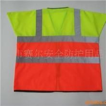 供应交通安全服。环卫反光衣/园林反光衣、