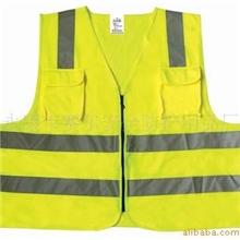 供应反光背心服/三角牌+反光背心套装