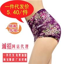 加盟无条件终身制2045瘦腰提臀内裤高腰女士内裤服装免费代发