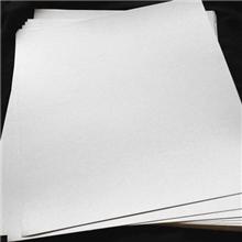 服装包装专用白板纸纸板单面涂布白纸板绘画专用纸板