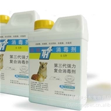TH4-消毒液0.5升宠物药品/宠物医疗用品