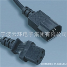 品字尾C13/C14插头公母连接器电脑电源延长线