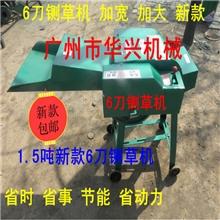 2013新款1.5吨6刀铡草机切草机碎草机农用牛羊马养殖牧草机械