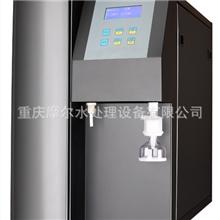 供应超纯水处理设备摩尔原子型超纯水器,水处理设备