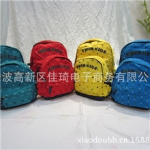 《促销热卖》香港Twinkids儿童背包|小学生双肩背包|幼儿园大小