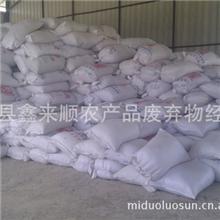 供应广东东莞低成本生物质燃料颗粒粘合剂木薯渣-产量提高3倍