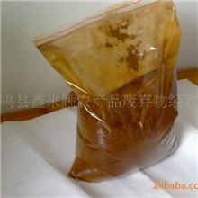 批发供应陕西杨凌高科技农业生产高含钾有机肥原料生化黄腐酸