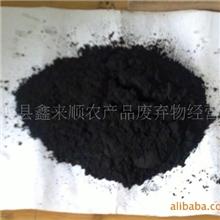 大量供应广西产优质无烟蚊香原料黑炭粉