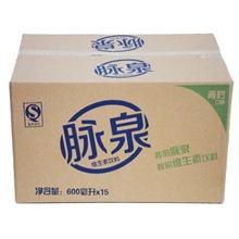 饮料批发供应新品600ML脉动瓶型功能饮料厂家招商代理低价直销