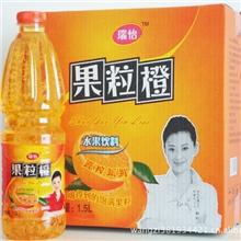 批发团购口味纯正1.5L粒粒橙/鲜橙多系列饮品果汁饮料