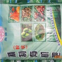 供应精制有机生物肥料