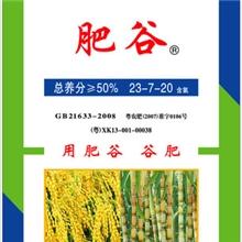 供应肥谷50%掺混肥料农作物肥料